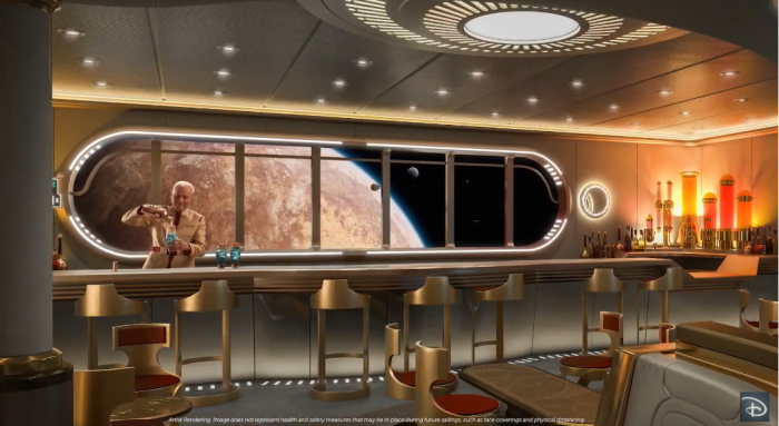 Hyperspace Lounge